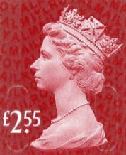 £2.55 Self-adhesive Definitive Stamp (20% to 25% off)